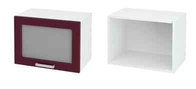 Шкаф верхний горизонтальный со стеклом ШВГС 500 ЮЛ